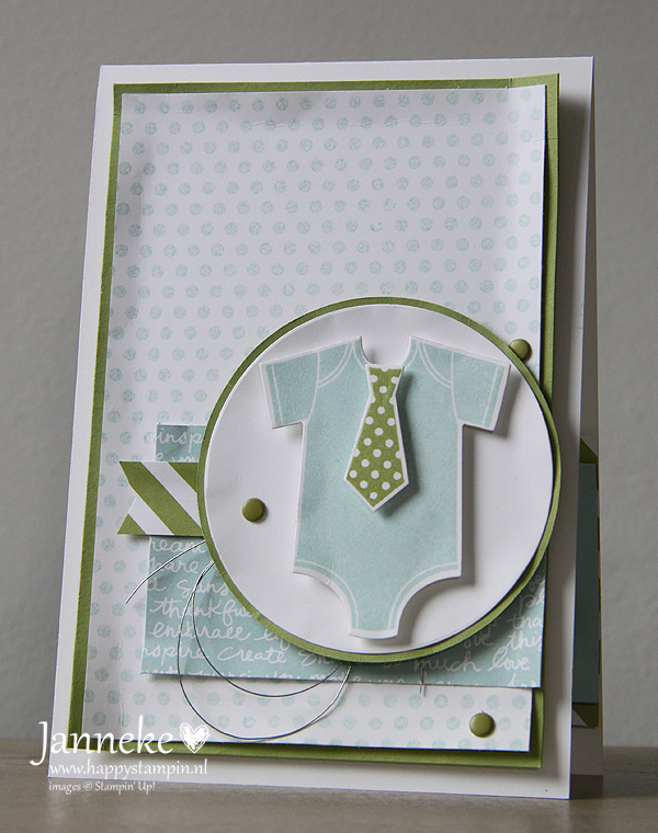 Stampin' Up! – #GDP002