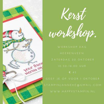 Stampin' Up! – Kerst workshop dag