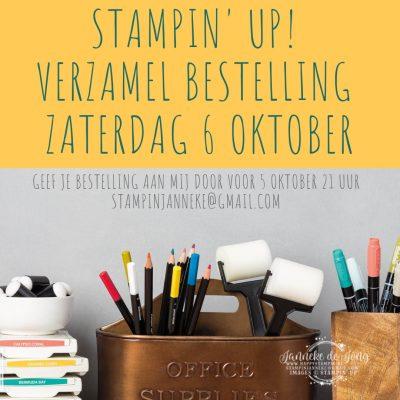 Stampin' Up! – Wil jij ook deze prachtige producten bestellen? Hier kan je lezen hoe ;-)